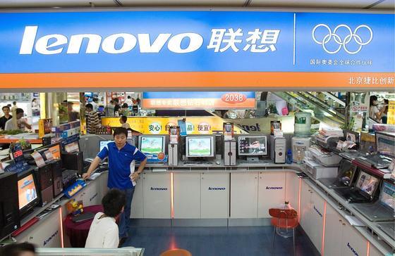 Lenovo-Shop in Peking:Der chinesische Computerkonzern Lenovo war auch im 3. Quartal der weltweit größte Computerhersteller.