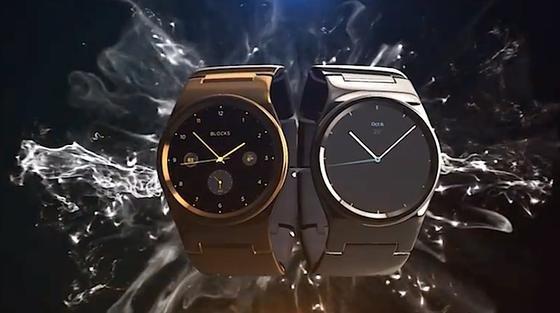 Blocks, die smarte Uhr die sich individuell zusammenstellen lässt. Die Technikmodule verbergen sich in den Kettengliedern des Armbands.