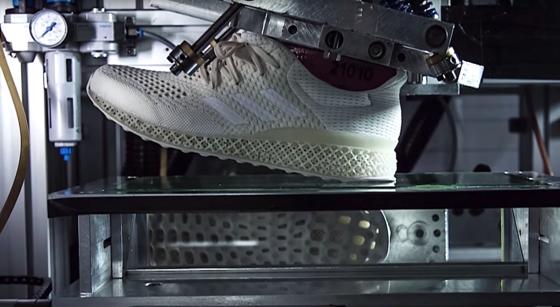 Futurecraft 3D im Belastungstest: Die Mittelsohle stammt aus dem 3D-Drucker. Bislang handelt es sich allerdings nur um einen Prototyp.