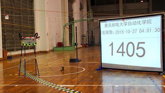 Er läuft und läuft: Der vierbeinige RoboterXingzhe Nr. 1 bewältigte ohne Pause eine Strecke von 134 km. Und steht jetzt im Guinness Buch der Rekorde.