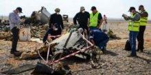 Wie die britische Regierung den Bombenlegern auf die Spur kam