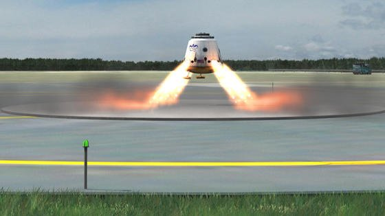 Die Raumfahrt wird privat: Im Mai 2012 flog die Raumkapsel Dragon der US-Firma SpaceX erstmals zur Internationalen Raumstation ISS. 2017 soll das Unternehmen technisch so weit sein, Astronauten sicher zur ISS bringen zu können.