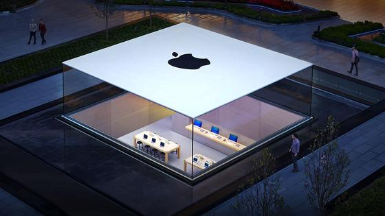 Apple Store in Istanbul: Man kann sich wirklich streiten, ob Istanbul oder der New Yorker Store an der Fifth Avenue die spektakulärsten Apple-Läden der Welt sind. Spektakulär sind beide. Und die anderen auch, die wir Ihnen vorstellen wollen.