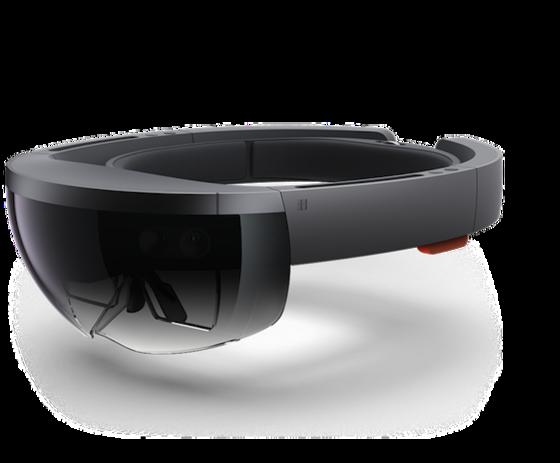 Kein Leichtgewicht: Die HoloLens wiegt 579 g.