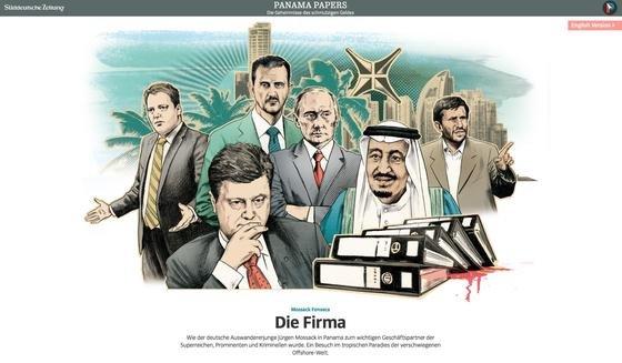 Die Süddeutsche Zeitung hat seit einem Jahr 11,5 Millionen Dokumente ausgewertet, aus denen hervorgeht, wie Spitzenpolitiker aus der ganzen Welt Milliarden-Beträge durch Offshorefirmen verschoben und versteckt haben.