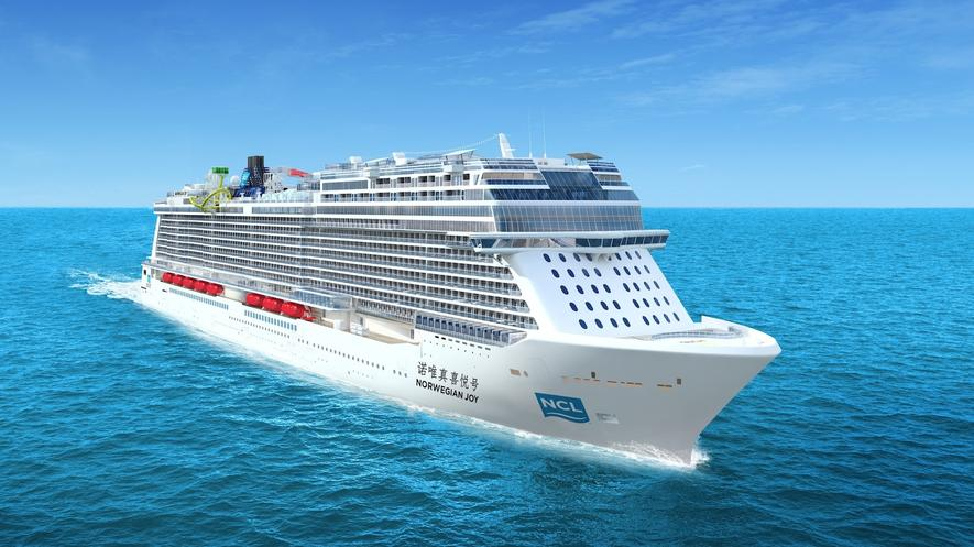 Meyer Werft baut Kreuzfahrtschiff mit Gokart-Rennstrecke an Deck