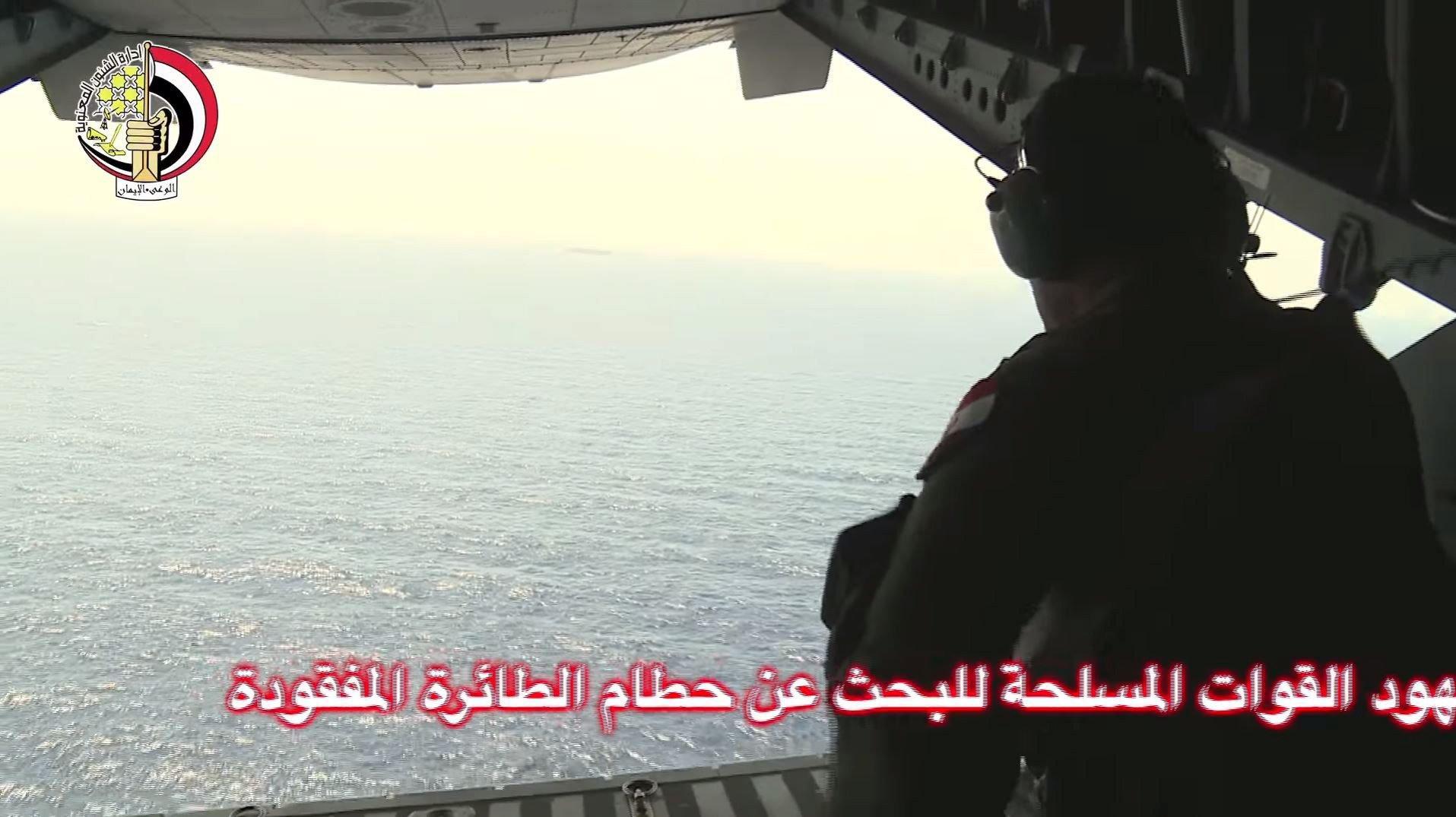 Suche nach Überresten des Fluges MS804 der Egyptair im Mittelmeer nördlich von Alexandria: Bislang wurden erst wenige Trümmerteile der Maschine gefunden.