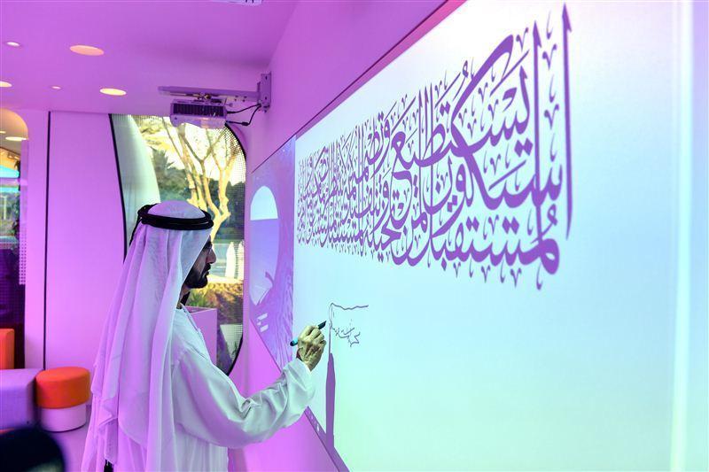 Das erste Bürogebäude aus dem 3D-Drucker steht in Dubai