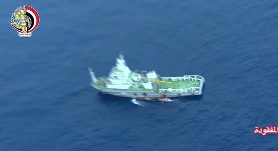 """Das Spezialschiff """"John Lethbridge"""" hat die Wrackteile auf dem Meeresgrund mit modernster Sonartechnik geortet."""