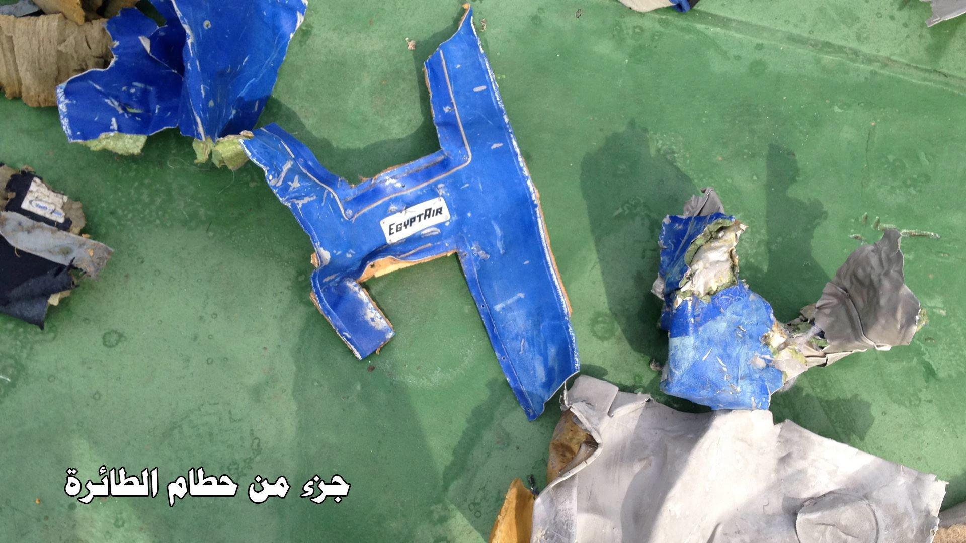 Trümmerstücke der Egyptair-Maschine, die schon im Mai gefunden wurden. Jetzt wurden weitere Trümmer auf dem Meeresgrund geortet.