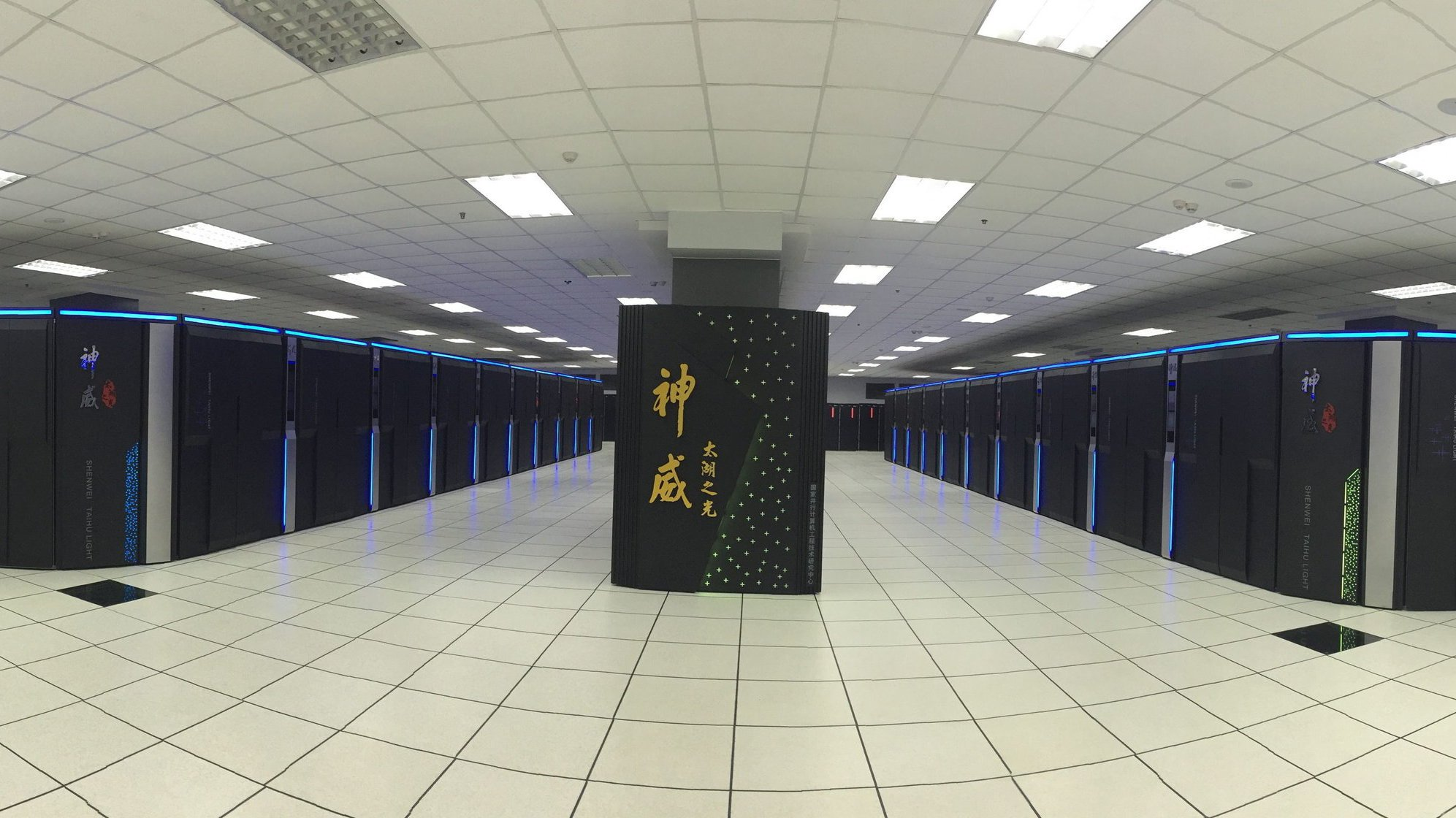 China hat die schnellsten Computer der Welt: Mit einer Spitzenleistung von rund 93 Petaflops ist der Supercomputer Sunway TaihuLight fast dreimal so schnell wie der bisherige Spitzenreiter Tianhe-2.
