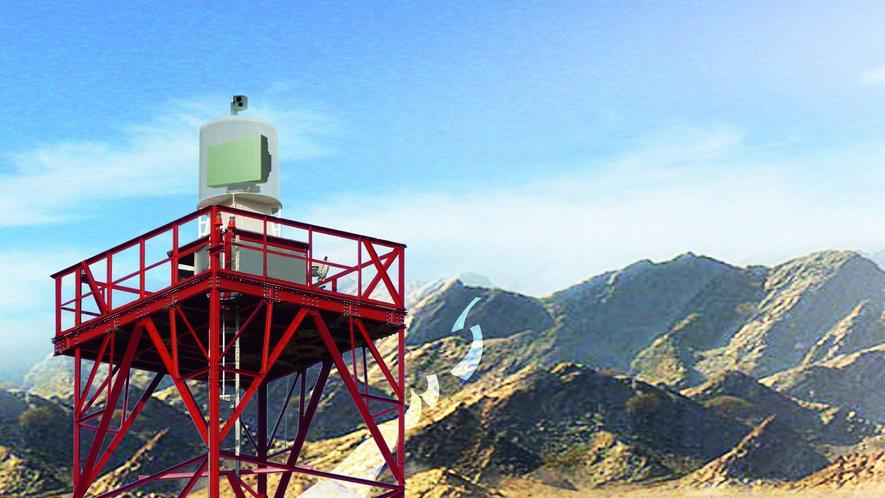 Grenzsicherung durch Radar.