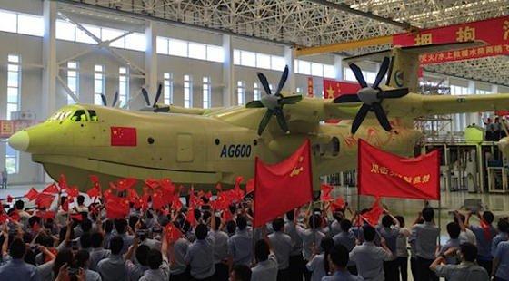 AG 600: Das vom staatlichenchinesischen Flugzeugbauer Avic entwickelte neue Wasserflugzeug ist das größte der Welt.