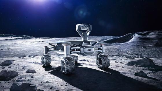 Der Mondrover Audi lunar quattrobesteht weitgehend aus Aluminium und kann sich mit maximal 3,6 km/h über die äußerst holprige Oberfläche des Mondes bewegen.