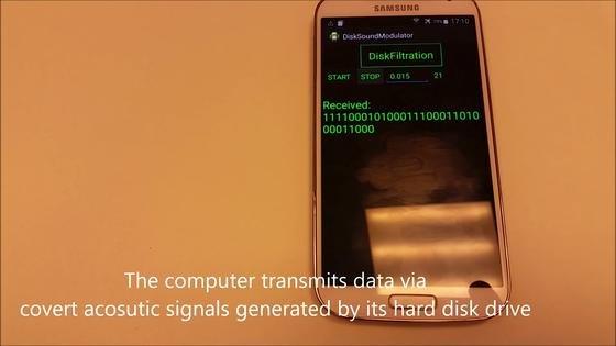 Mit der SoftwareDiskFiltration ist es IT-Ingenieuren aus Israel gelungen, aus Festplattengeräuschen sensible Daten wie Passwörter und Zugangsdaten zu extrahieren. Im Bild zeichnet die Software auf einem Smartphone die Daten auf.