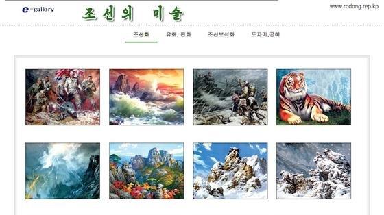 Kunstszene in Nordkorea: Solche Bilder dürfen in Nordkoreas Internet gezeigt werden… Das heißt schon was. Es gibt schließlich nur 28 Websites mit der Endung.kp, wie jetzt bekannt wurde.<strong></strong>