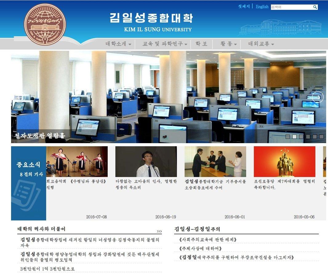 Auch die Kim-Il-sung-Universität darf sich in Nordkoreas Internet präsentieren.