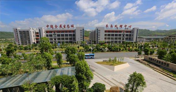 Ziel des Galvanikparks ist es, einen deutsch-chinesischen Standort für umweltfreundliche Galvanikproduktion aufzubauen. Begleitet wird der Prozess vom Fraunhofer-Institut für Produktionstechnik und Automatisierung (IPA) in Stuttgart.