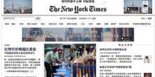Apple macht sich zum Helfer chinesischer Zensoren