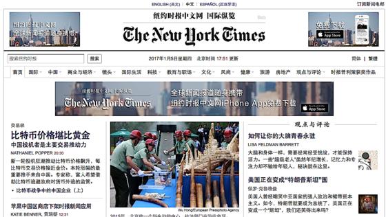 Die chinesische Ausgabe der New York Times wird seit vier Jahren von den Zensoren blockiert. Nur von außerhalb Chinas ist die Seite erreichbar. Jetzt hat Apple auf Bitte der Zensurbehörde auch die Apps der New York Times für Chinesen aus dem App Store gelöscht.