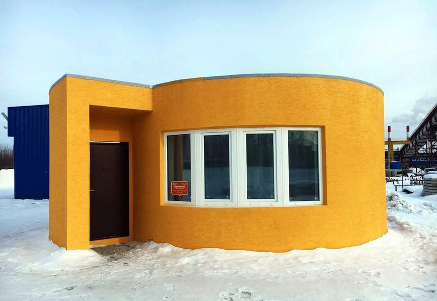 Dieses Haus Aus Beton Wurde Jetzt Mitten Im Russischen Winter Von Einem  3D Printer Hergestellt. Das Kleine Haus Mit 38 M2 Hat Nur 10.000 Dollar  Gekostet.
