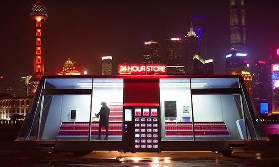 Ist das die Zukunft des Einkaufens? In China wird ein Supermarkt erprobt, der alleine durch die Gegend fährt und in dem kein Personal mehr arbeitet.