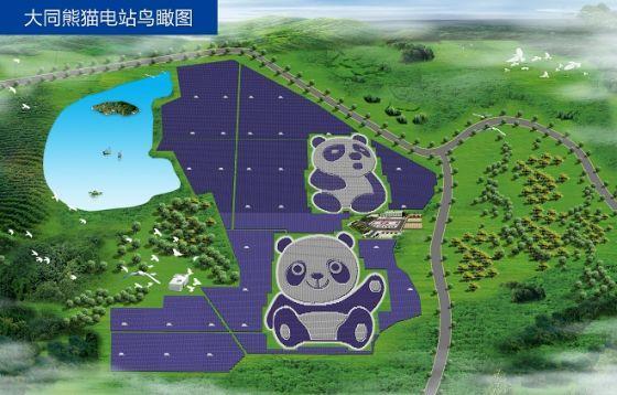 So sahen die Pläne für den pandaförmigen Solarpark aus, der tatsächlich vor wenigen Tagen ans Netz gegangen ist.