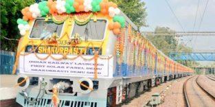 Indische Eisenbahn nutzt die Energie der Sonne