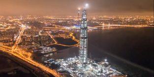 Der höchste Wolkenkratzer Europas