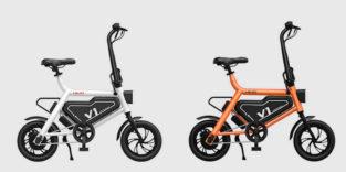 Chinesisches E-Bike zum Kampfpreis von 230 Euro