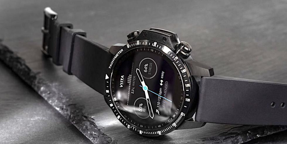 Die Titan HRV: Auf Kickstarter ist die Luxus-Smartwatch auf Anhieb gut angekommen. Bereits 90 Minuten nach dem Start war die festgesetzte Zielsumme erreicht.