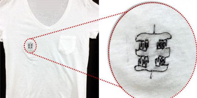 T-Shirt mit eingesticktem Ladungsspeicher