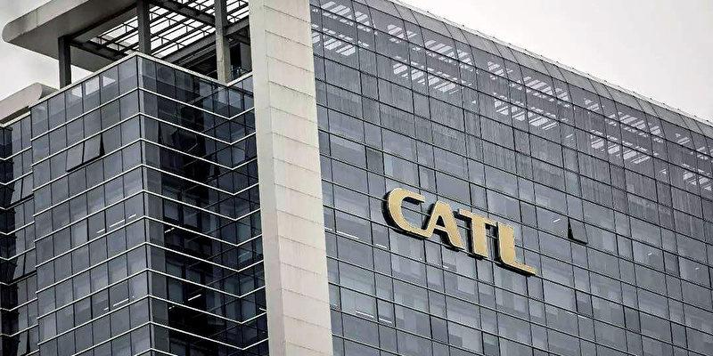 Gebäude von CATL, Glasfassade