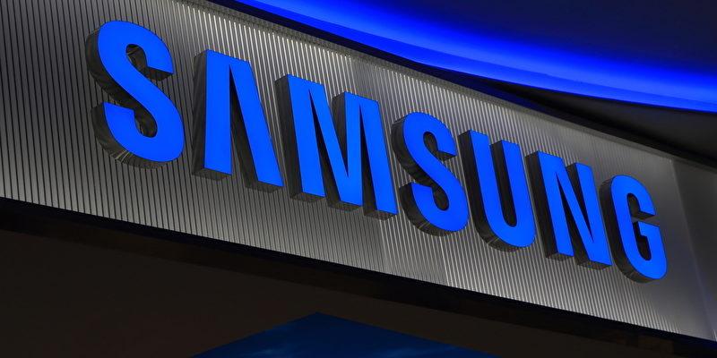 Samsung Logo blau