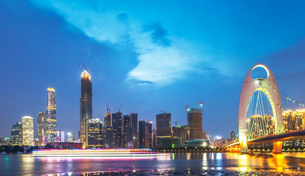 Blick auf Skyline Guangzhou