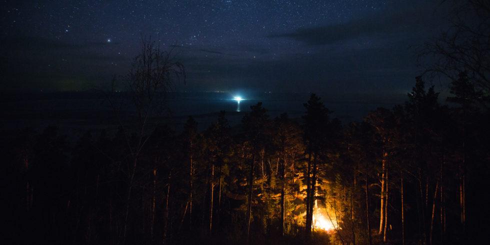 Im Juni sind Jupiter und Saturn als Paar am südlichen Horizont zu erkennen.[Symbolbild] Foto: panthermedia.net/migelradriges