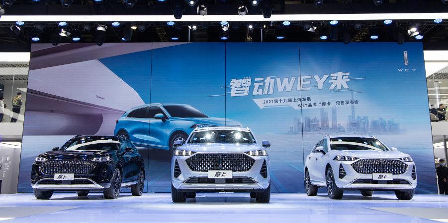 WEY mit Weltpremiere auf der Auto Shanghai