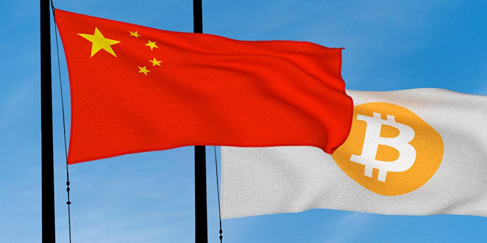 Währungskonkurrenten: China dreht dem Bitcoin den Saft ab. Foto: panthermedia.net/mbruxelle